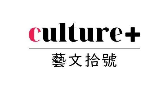 Culture +